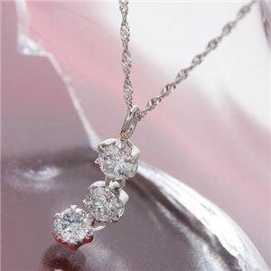 【現品限り】合計0.3ctスリーストーンダイヤモンドネックレス