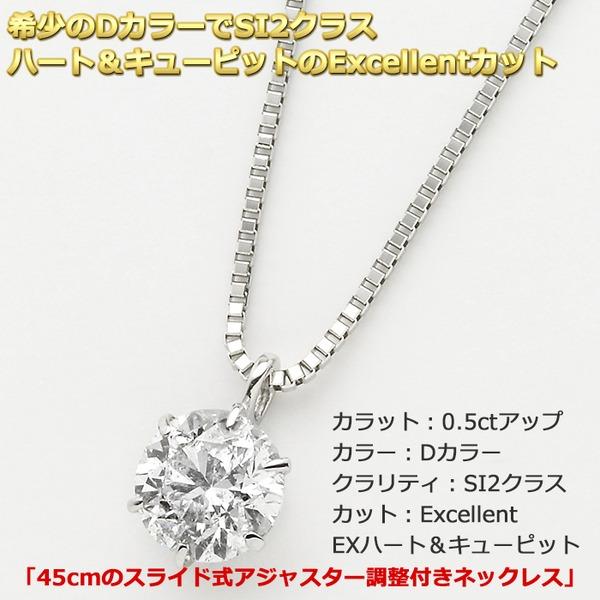 高評価ダイヤモンド鑑定書付き0.5ctダイヤモンドネックレス
