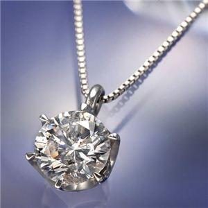スイートテンダイヤモンドのネックレス1