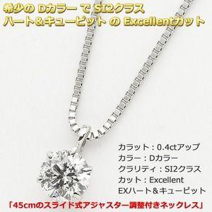 スイートテンダイヤモンドのネックレス2