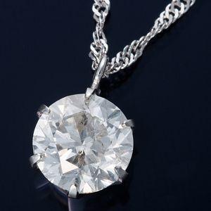 スイートテンダイヤモンドのネックレス4